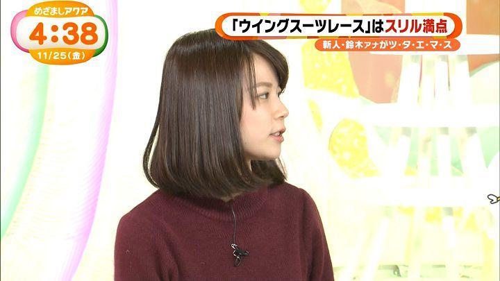 suzukiyui20161125_13.jpg