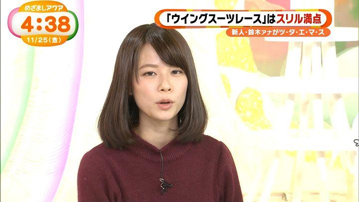 suzukiyui20161125_14.jpg