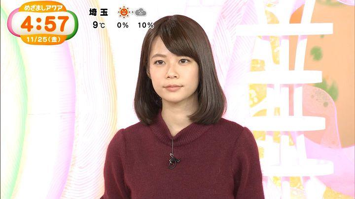 suzukiyui20161125_16.jpg