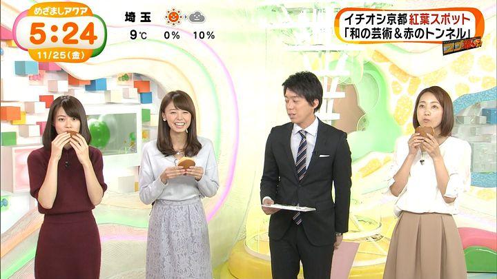 suzukiyui20161125_22.jpg