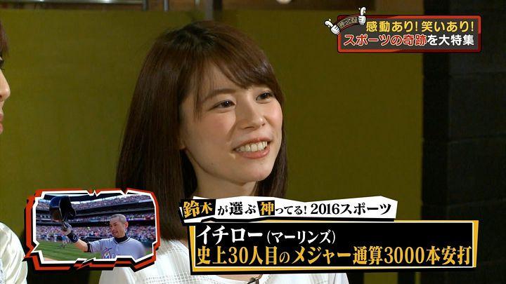 suzukiyui20161127_02.jpg
