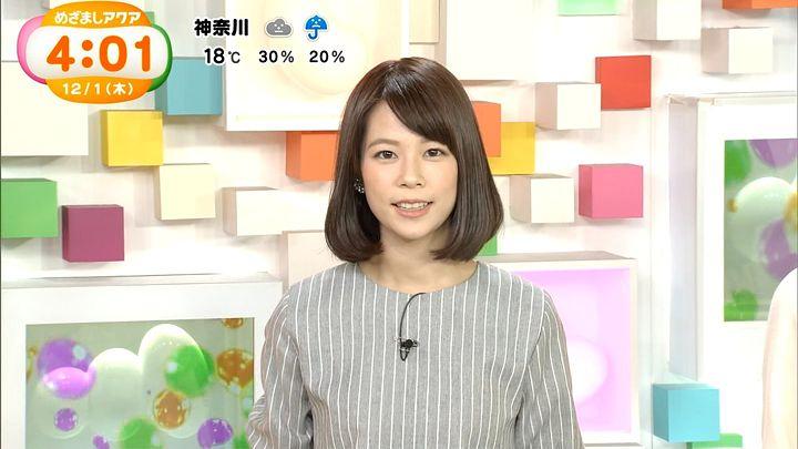 suzukiyui20161201_02.jpg
