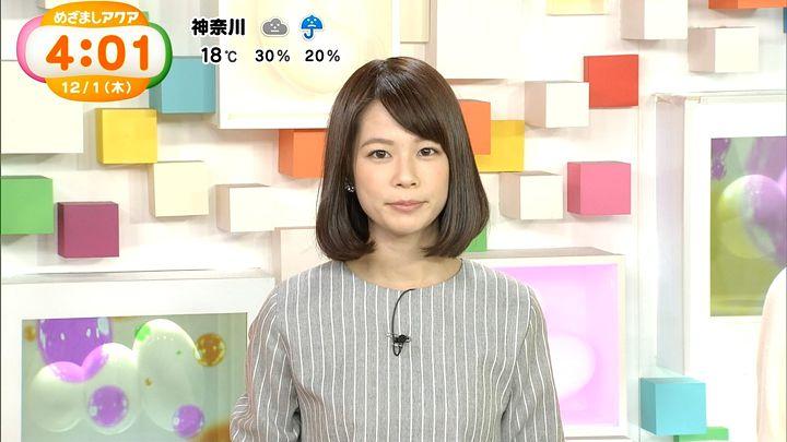 suzukiyui20161201_03.jpg