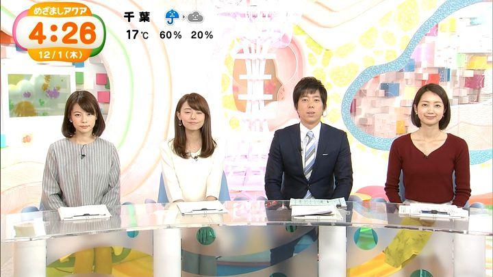 suzukiyui20161201_04.jpg
