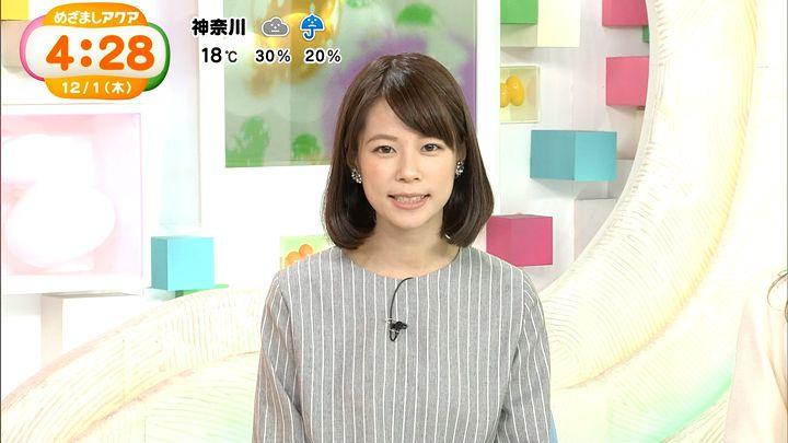 suzukiyui20161201_06.jpg
