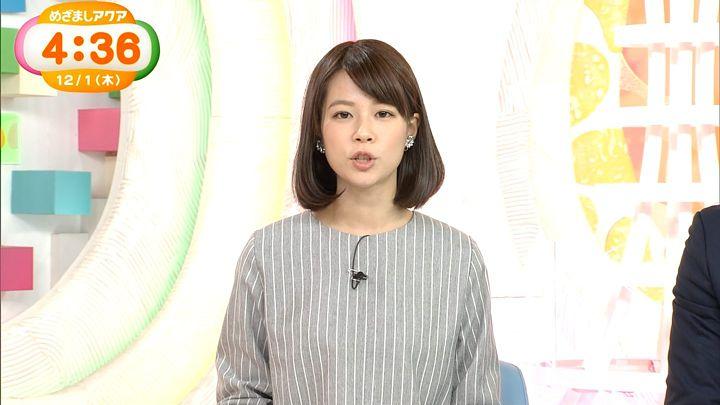 suzukiyui20161201_08.jpg