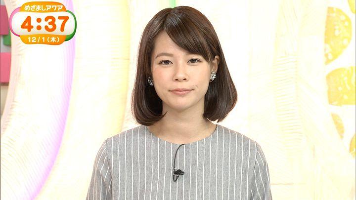 suzukiyui20161201_12.jpg