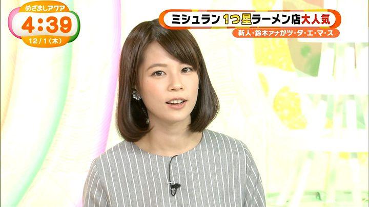 suzukiyui20161201_13.jpg