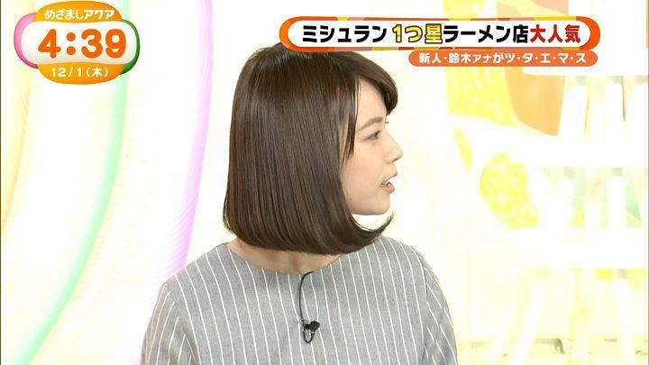 suzukiyui20161201_14.jpg