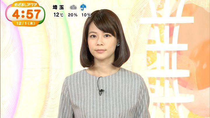 suzukiyui20161201_15.jpg