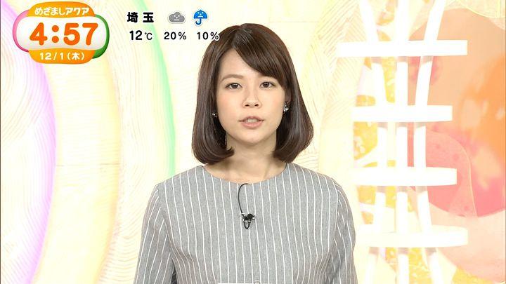 suzukiyui20161201_16.jpg