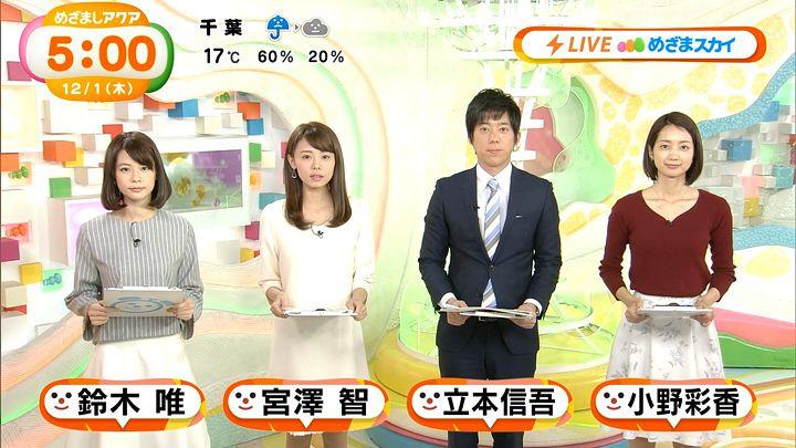 suzukiyui20161201_17.jpg