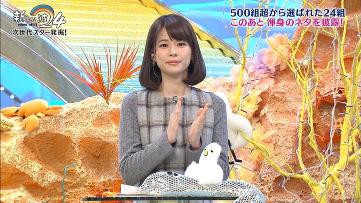 suzukiyui20161227_01.jpg