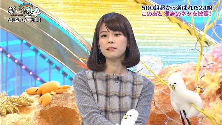 suzukiyui20161227_03.jpg