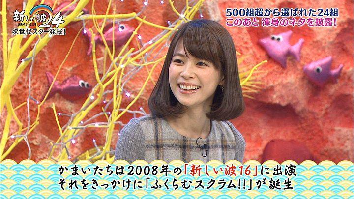 suzukiyui20161227_05.jpg