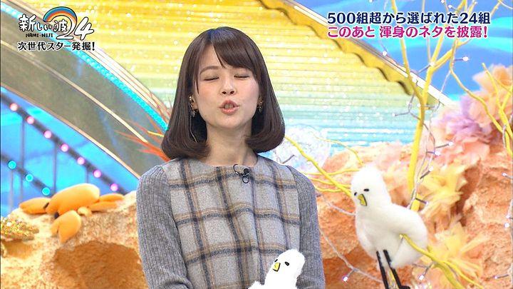 suzukiyui20161227_06.jpg