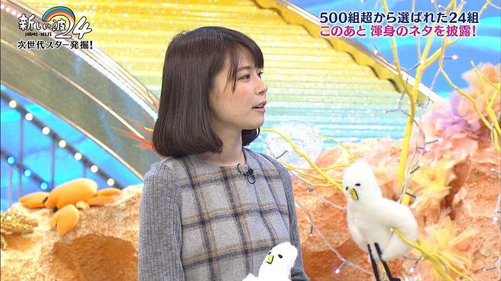 suzukiyui20161227_07.jpg