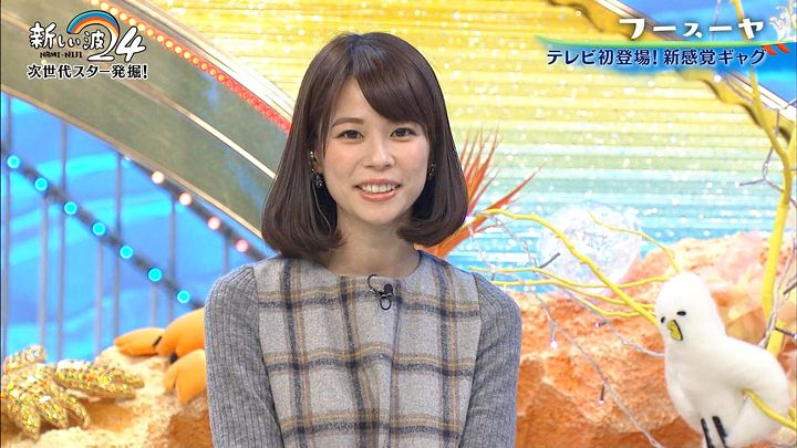 suzukiyui20161227_08.jpg
