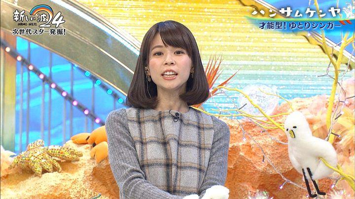 suzukiyui20161227_09.jpg