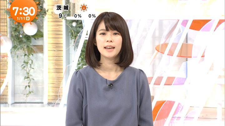 suzukiyui20170111_01.jpg