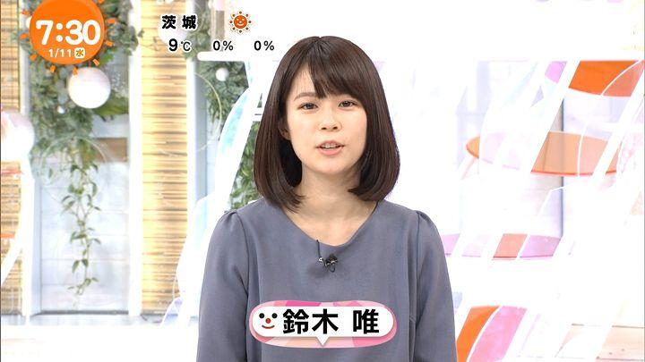 suzukiyui20170111_02.jpg