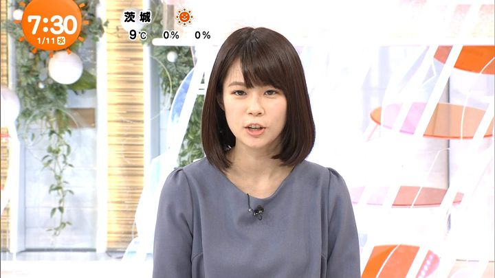 suzukiyui20170111_03.jpg