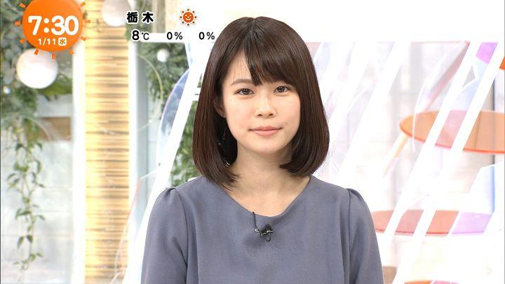 suzukiyui20170111_06.jpg