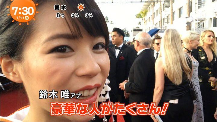 suzukiyui20170111_07.jpg