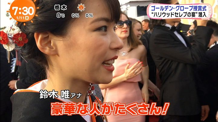 suzukiyui20170111_09.jpg