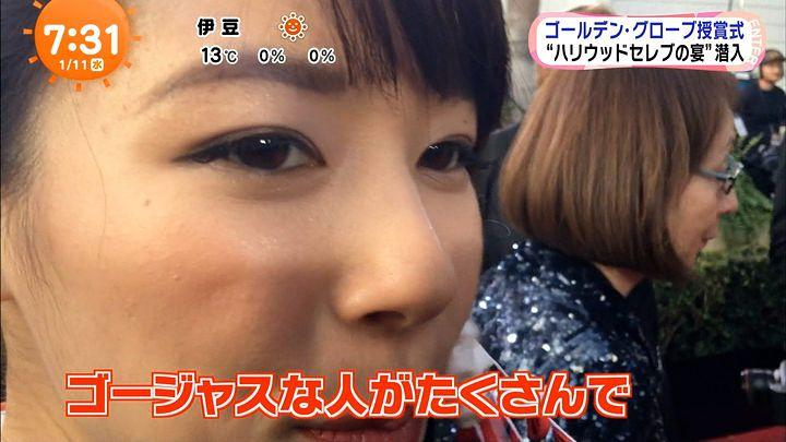 suzukiyui20170111_12.jpg