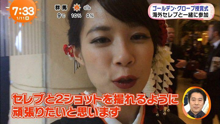 suzukiyui20170111_20.jpg