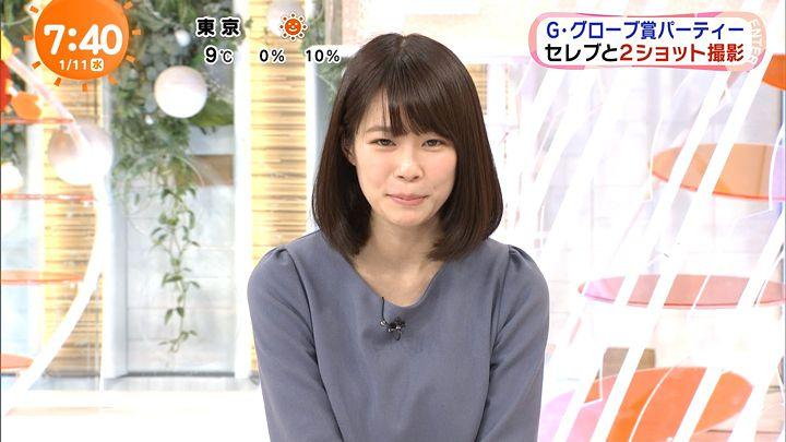 suzukiyui20170111_34.jpg