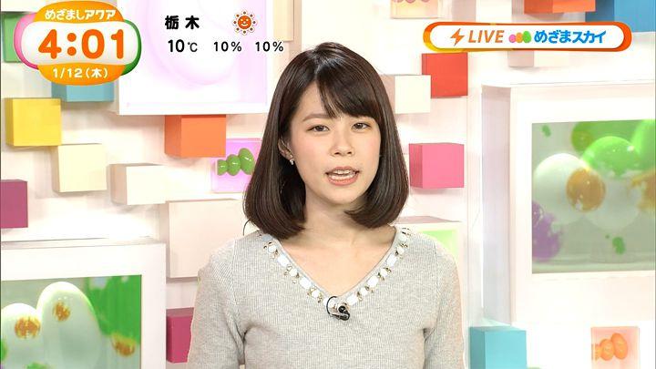 suzukiyui20170112_05.jpg