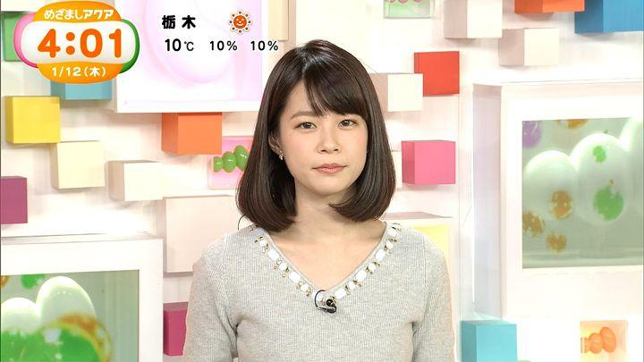 suzukiyui20170112_06.jpg