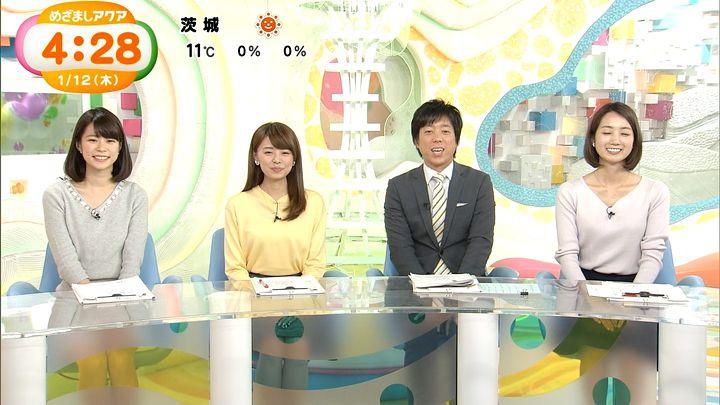 suzukiyui20170112_07.jpg