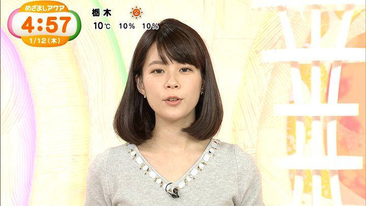 suzukiyui20170112_16.jpg