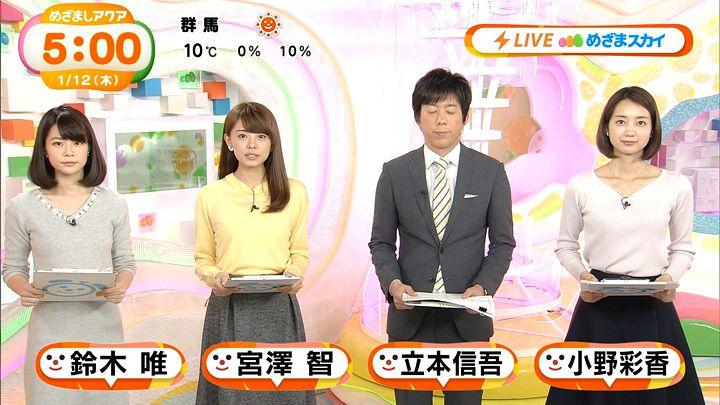 suzukiyui20170112_17.jpg