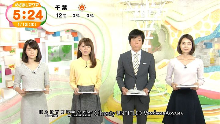 suzukiyui20170112_18.jpg