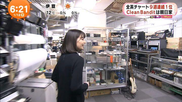 suzukiyui20170112_20.jpg