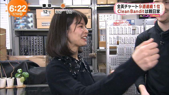 suzukiyui20170112_21.jpg