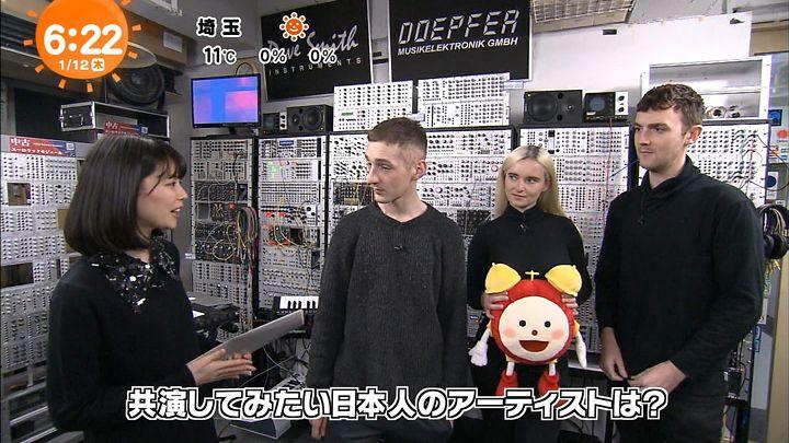 suzukiyui20170112_24.jpg