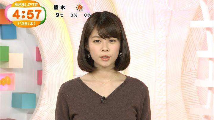 suzukiyui20170126_18.jpg