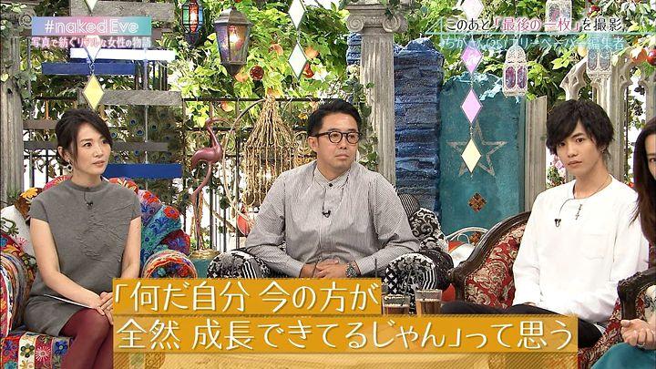 takashima20161108_08.jpg