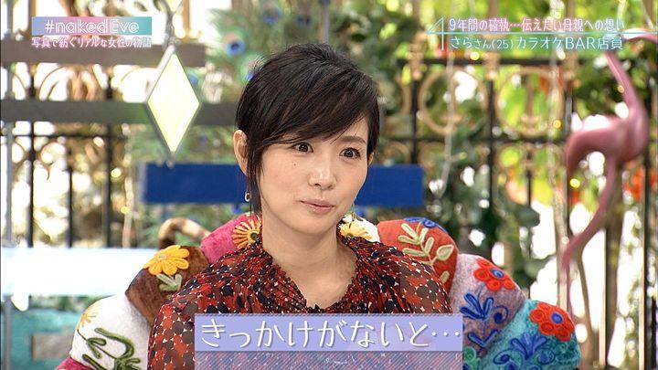 takashima20161122_05.jpg