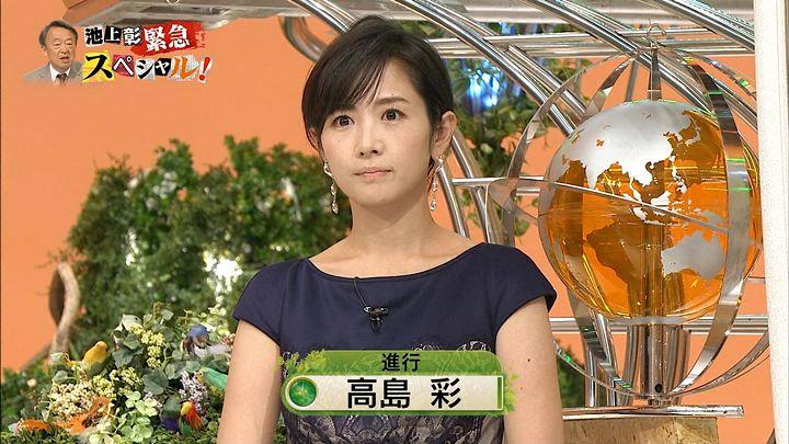 takashima20161216_01.jpg