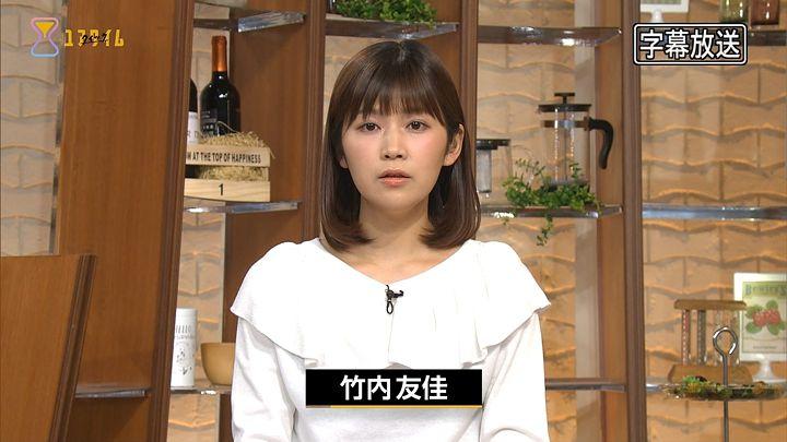 takeuchi20161107_02.jpg