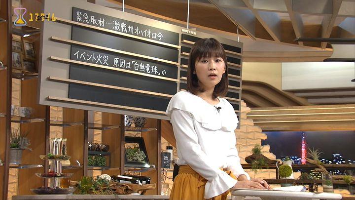 takeuchi20161107_04.jpg