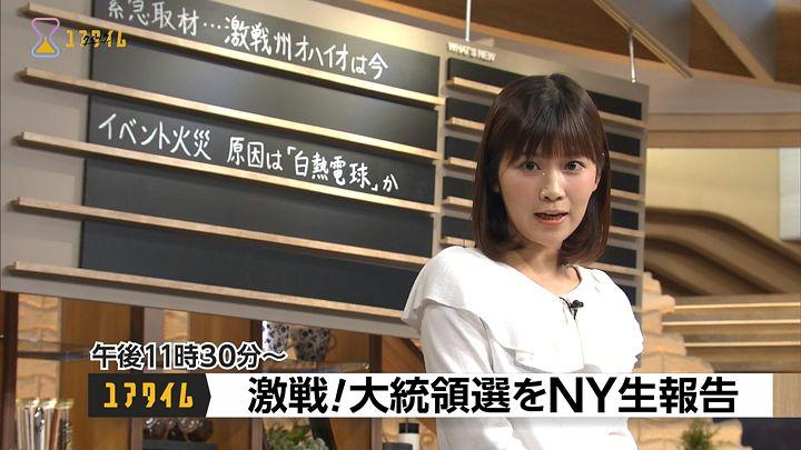 takeuchi20161107_05.jpg