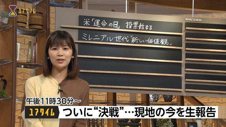 takeuchi20161108_06.jpg