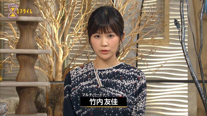 takeuchi20161109_12.jpg